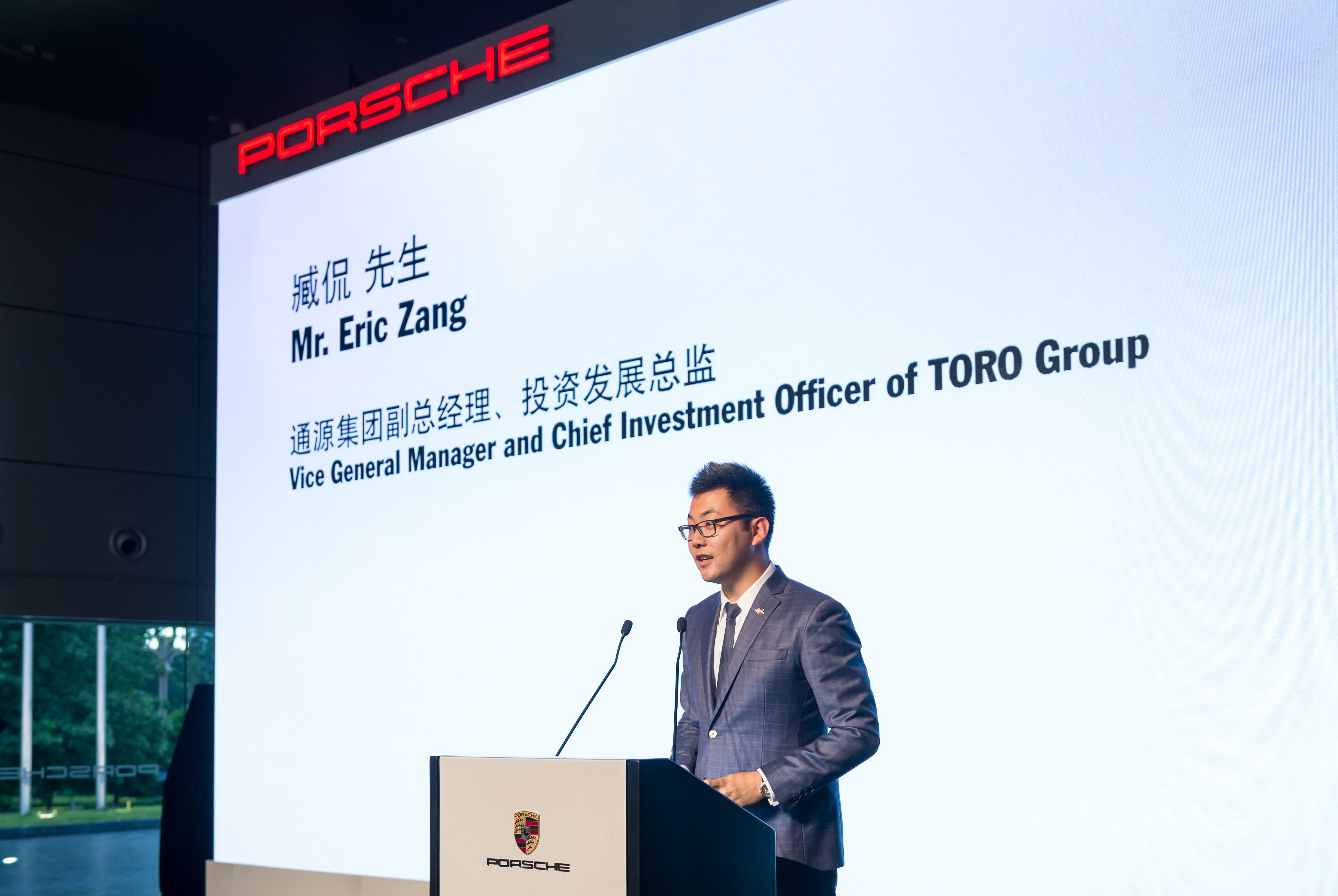 Speech delivered by Mr  Eric Zang, Vice General Manager and
